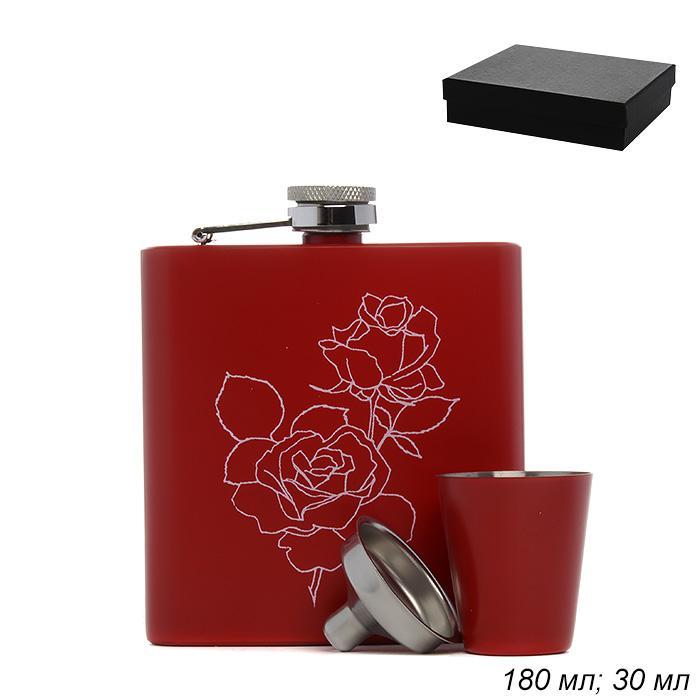 Набор подарочный для дам - фляжка стопка и воронка / FL-227 /уп 100/ п/у