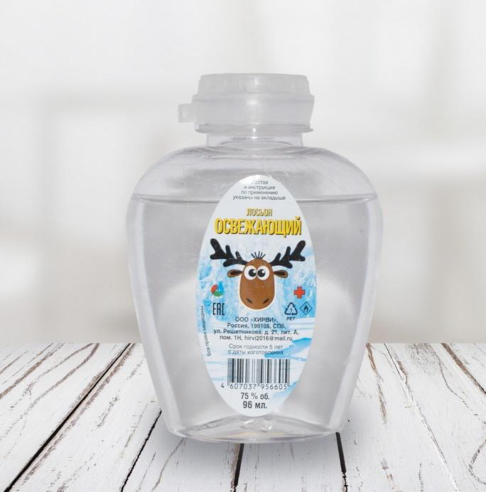 Антисептик лосьон освежающий 96мл (спирт этиловый 71%)