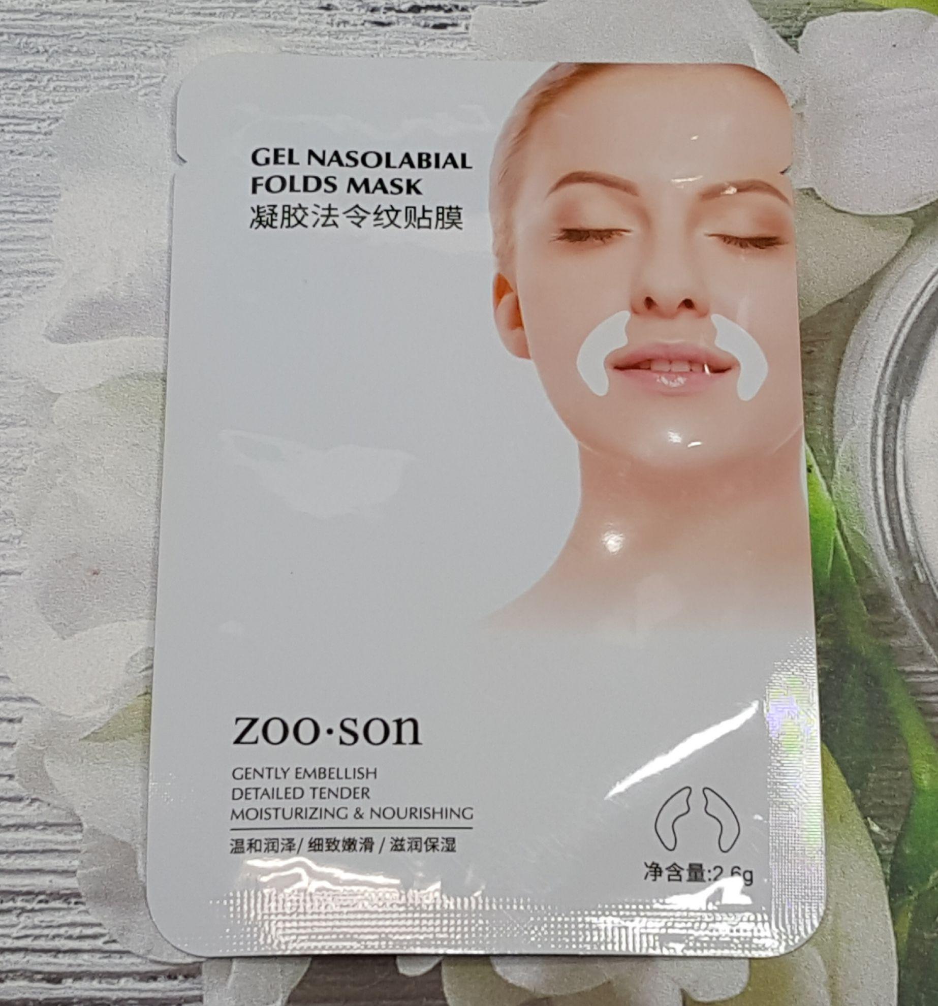 Маска-патч для носогубных складок ZOO-SON Gel Nasolabian Folds Mask 2,6гр, 35р