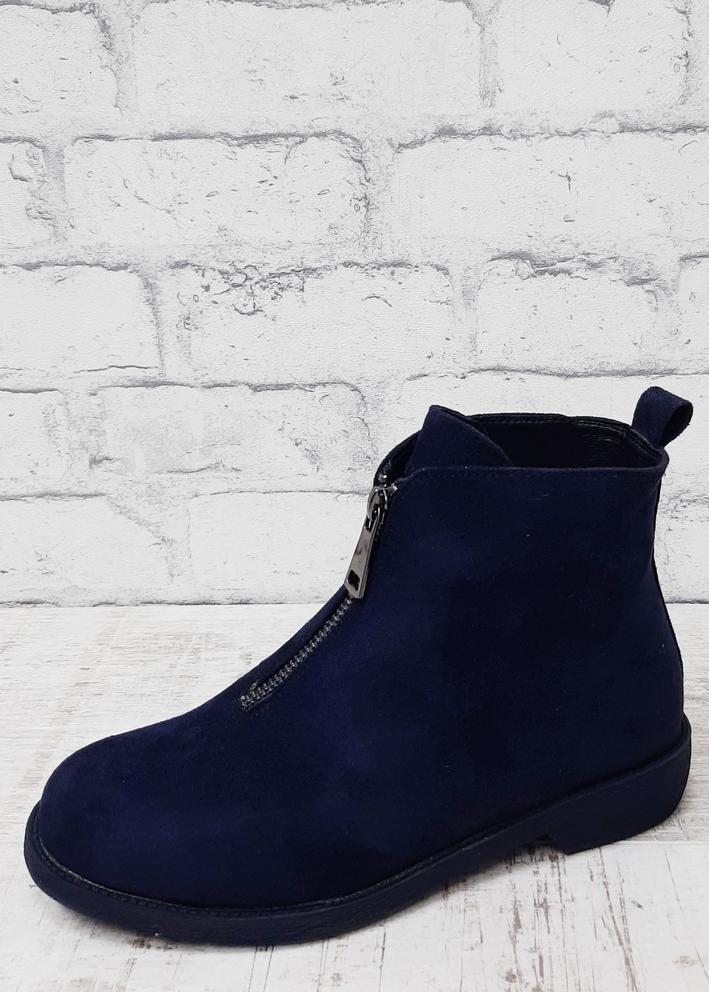 Ботинки #20479824