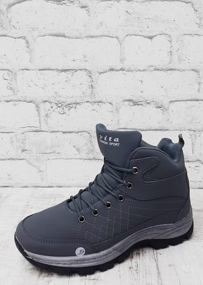 Ботинки #20477160