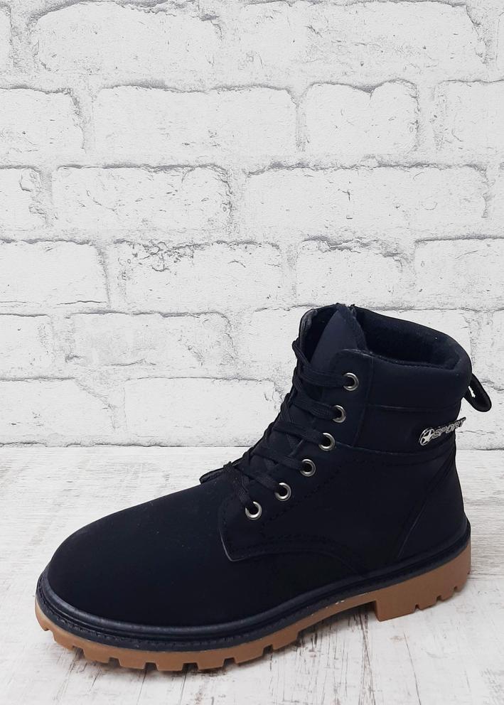 Ботинки #20475691