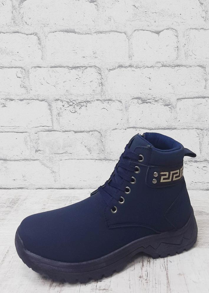 Ботинки #20473664