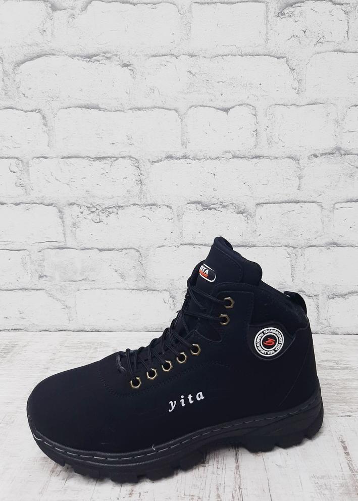 Ботинки #20472046