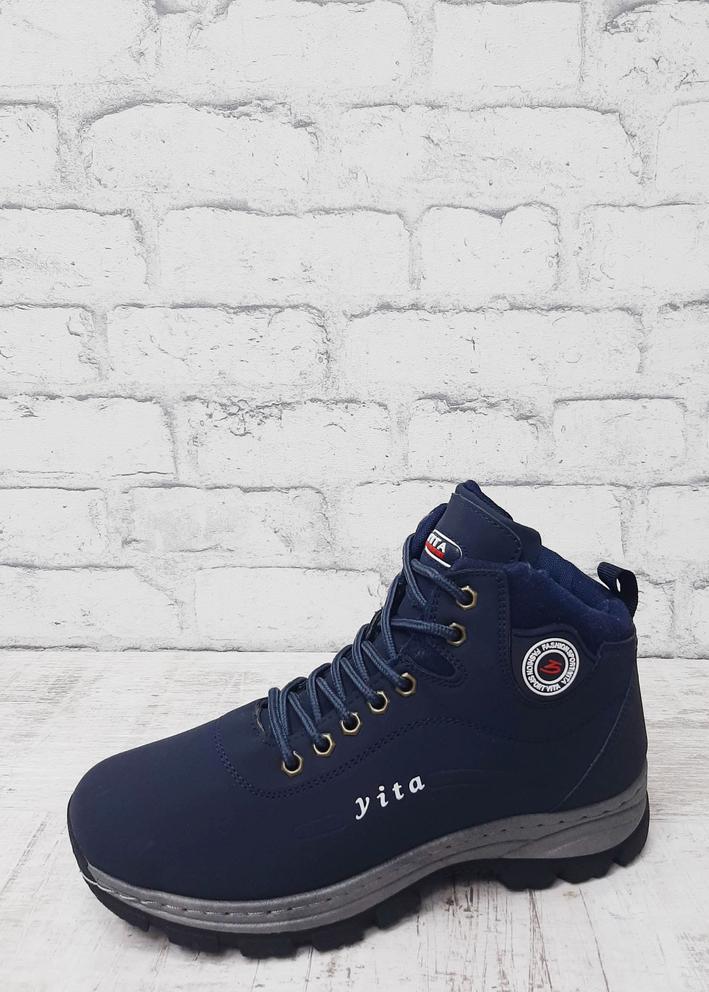 Ботинки #20472045