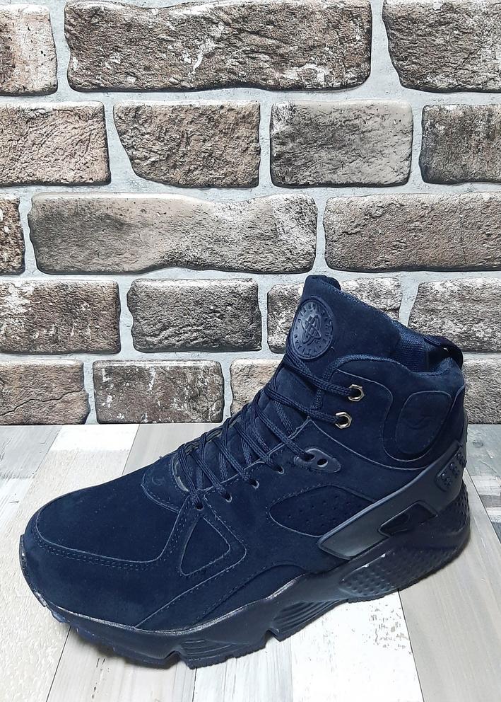 Ботинки #20438918