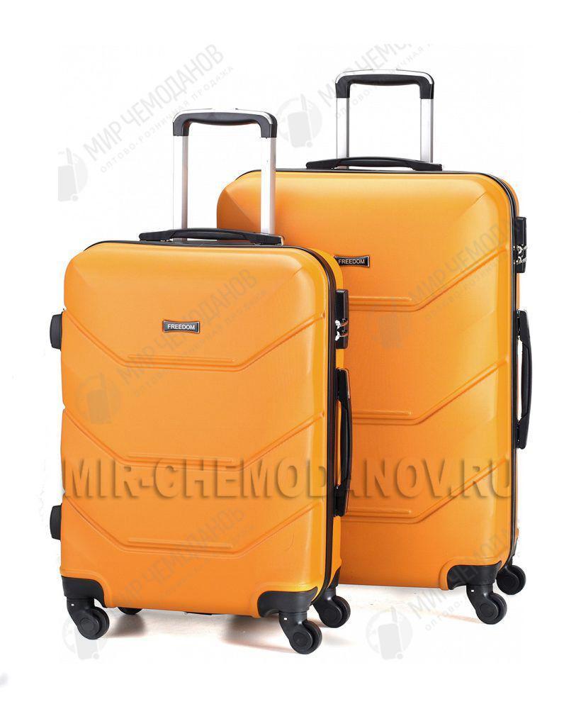 """Комплект из 2-х чемоданов """"FREEDOM"""""""