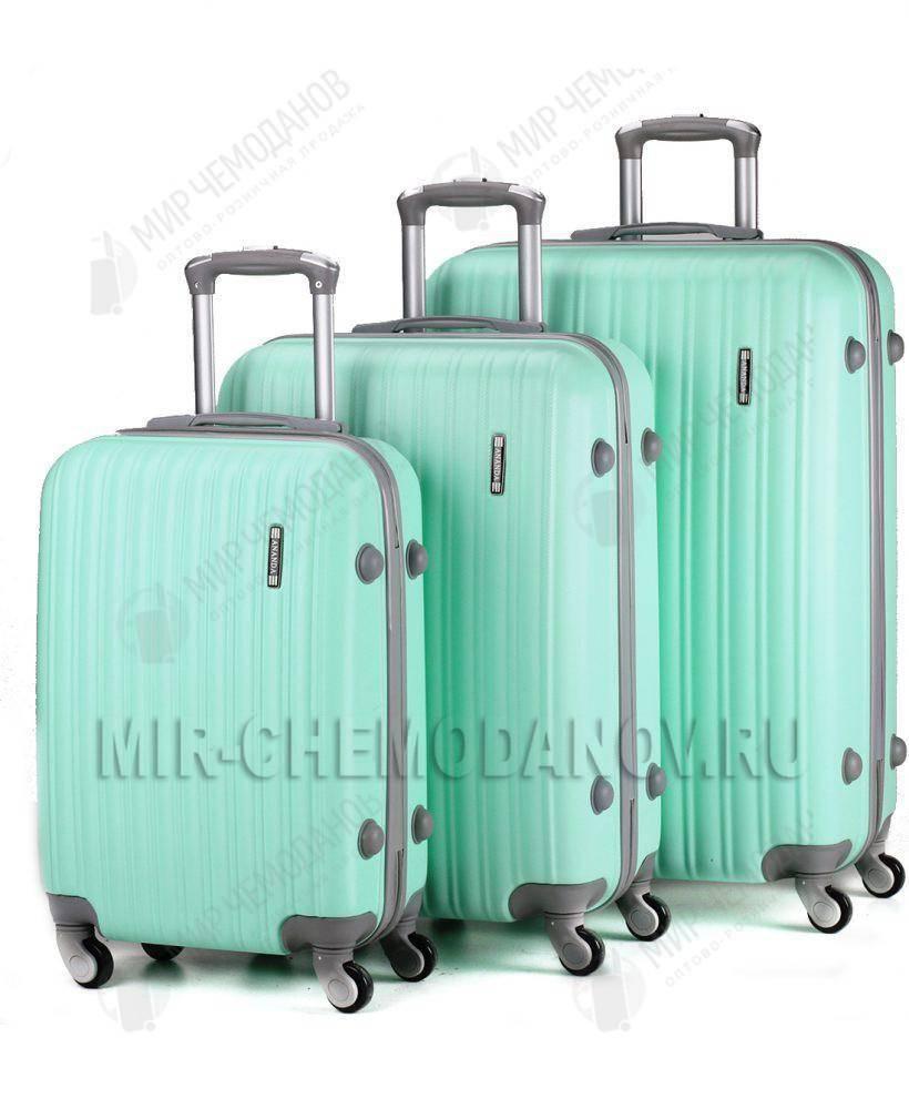 "Комплект из 3-х чемоданов ""Top Travel"""