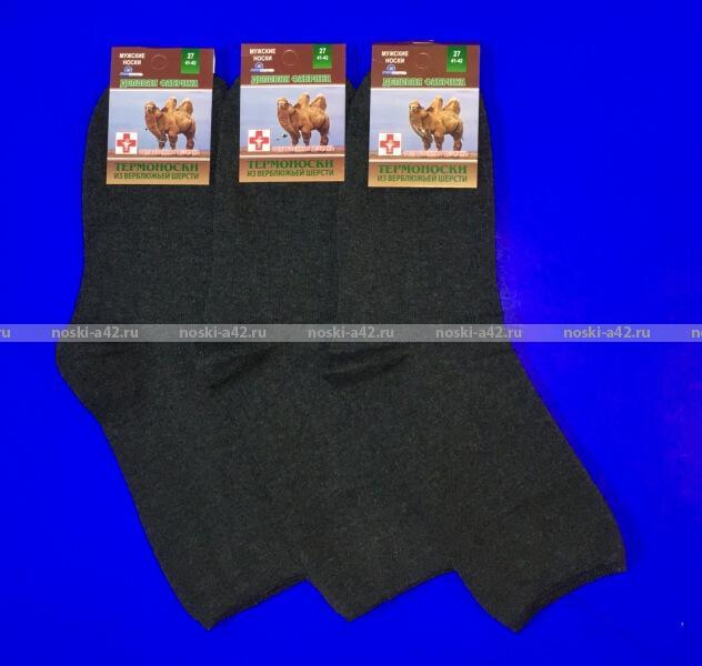 Термоноски мужские верблюжья шерсть с ангорой со слабой резинкой г.Москва м-8 серые