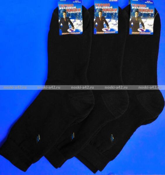 Ростекс (Рус-текс) ТЕРМО носки мужские внутри махра хлопок МГ-23-Х