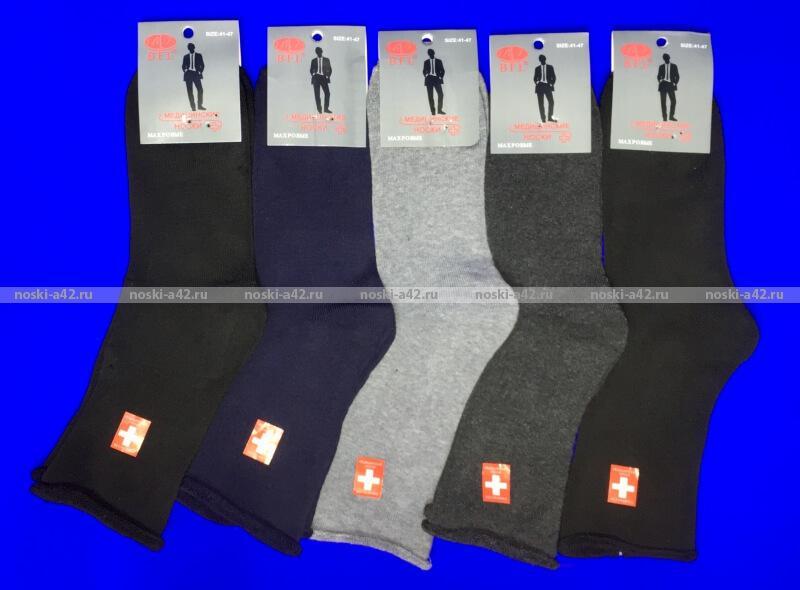 BFL носки мужские внутри махра медицинские
