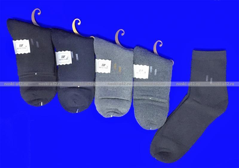 Шугуан носки мужские внутри махра